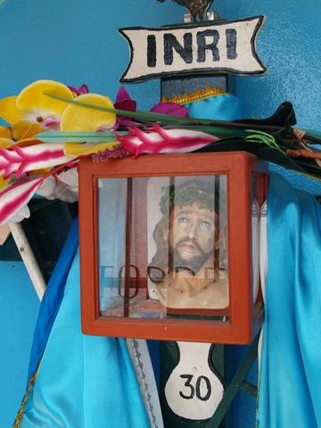 Jesus loves you!